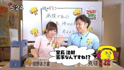 160501リンリン相談室7 紺野あさ美 (6)
