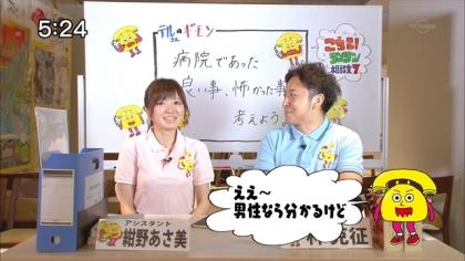 160501リンリン相談室7 紺野あさ美 (5)