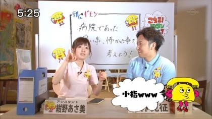 160501リンリン相談室7 紺野あさ美 (3)