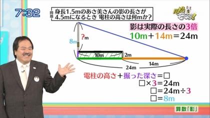160502合格モーニング 紺野あさ美 (4)