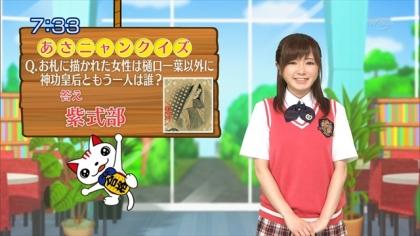 160502合格モーニング 紺野あさ美 (1)