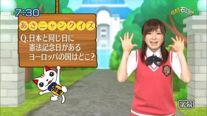 160503合格モーニング 紺野あさ美 (4)