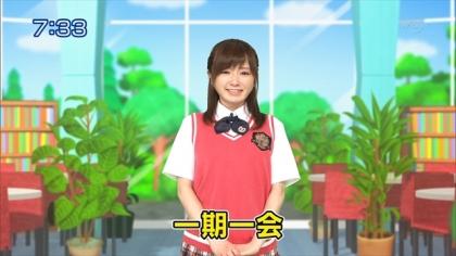 160503合格モーニング 紺野あさ美 (2)