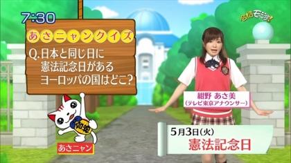 160503合格モーニング 紺野あさ美 (5)
