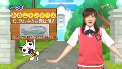 160504合格モーニング 紺野あさ美 (5)