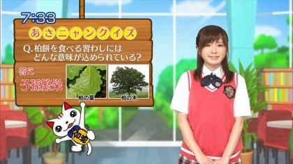 160505合格モーニング 紺野あさ美 (1)