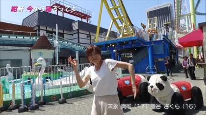 160504 紺野、今から踊るってよ 紺野あさ美 (3)