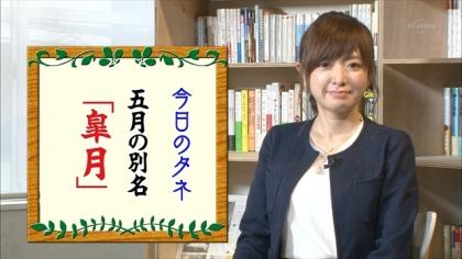 160509朝ダネ 紺野あさ美 (6)