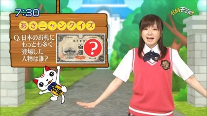 160510合格モーニング 紺野あさ美 (5)
