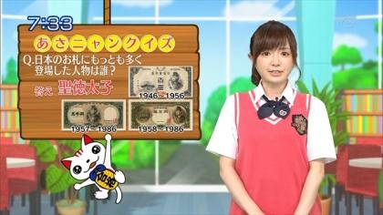 160510合格モーニング 紺野あさ美 (1)