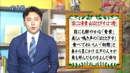 160511朝ダネ 紺野あさ美 (3)