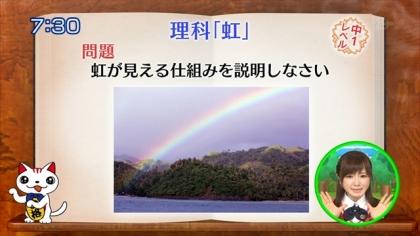 160511合格モーニング 紺野あさ美 (5)