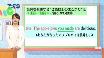 160512合格モーニング 紺野あさ美 (4)