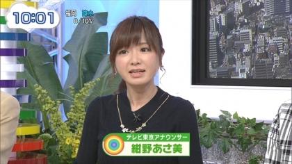 160512なないろ日和 紺野あさ美 (4)