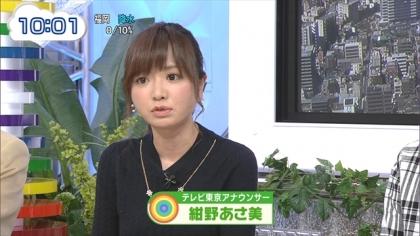 160512なないろ日和 紺野あさ美 (3)