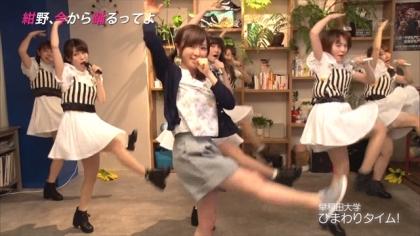 160512紺野、今から踊るってよ 紺野あさ美 (1)
