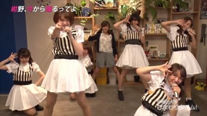 160512紺野、今から踊るってよ 紺野あさ美 (6)