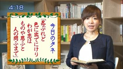 160513朝ダネ (5)