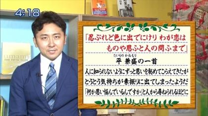 160513朝ダネ (4)