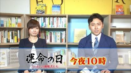 160515朝ダネ 紺野あさ美 (1)