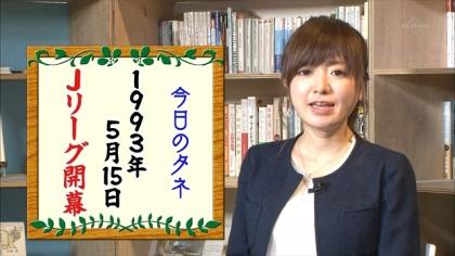 160515朝ダネ 紺野あさ美 (4)