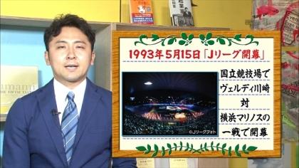 160515朝ダネ 紺野あさ美 (3)