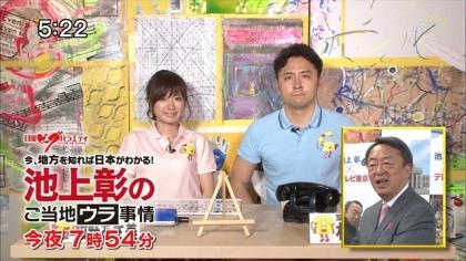 160515リンリン相談室7 紺野あさ美 (10)