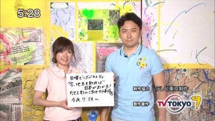 160515リンリン相談室7 紺野あさ美 (1)
