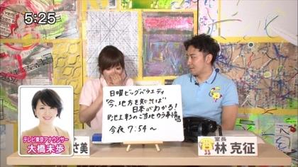 160515リンリン相談室7 紺野あさ美 (4)