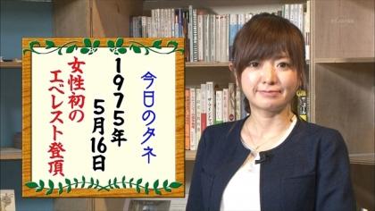 160516朝ダネ 紺野あさ美 (4)