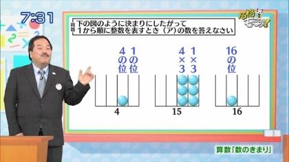 160516合格モーニング 紺野あさ美 (4)