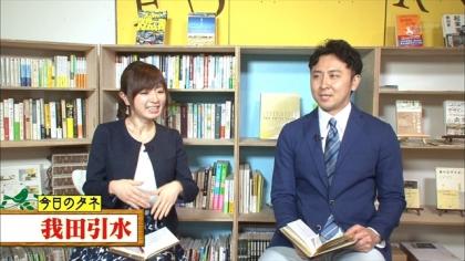 160519朝ダネ 紺野あさ美 (2)
