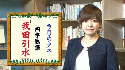 160519朝ダネ 紺野あさ美 (4)