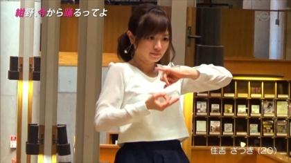 160518紺野、今から踊るってよ 紺野あさ美 (2)