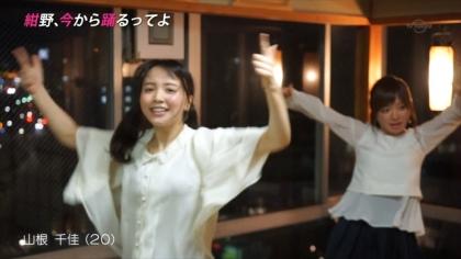 160519紺野、今から踊るってよ 紺野あさ美 (1)