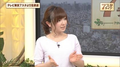 160520 7スタライブ 紺野あさ美 (6)