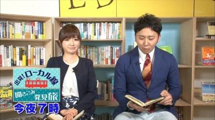 160523 朝ダネ 紺野あさ美 (1)