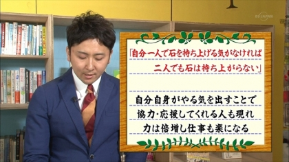 160523 朝ダネ 紺野あさ美 (3)