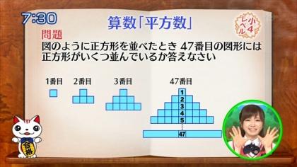 160523合格モーニング 紺野あさ美 (7)