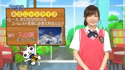 160523合格モーニング 紺野あさ美 (1)