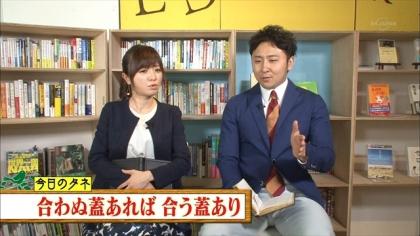 160524朝ダネ 紺野あさ美 (1)
