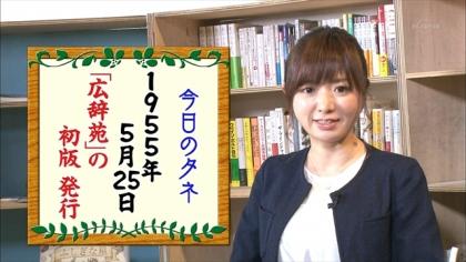 160525朝ダネ 紺野あさ美 (5)