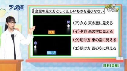160525合格モーニング 紺野あさ美 (2)