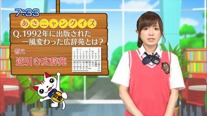 160525合格モーニング 紺野あさ美 (1)