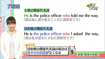 160526合格モーニング 紺野あさ美 (2)