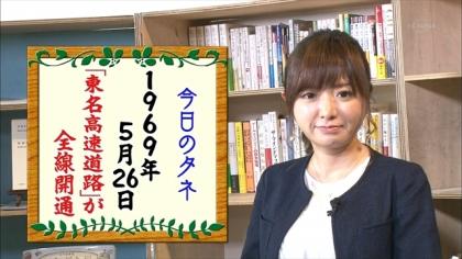 160526朝ダネ 紺野あさ美 (5)