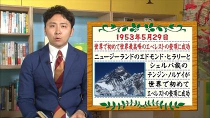 160529朝ダネ 紺野あさ美 (4)