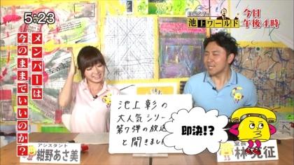 160529リンリン相談室7 紺野あさ美 (6)