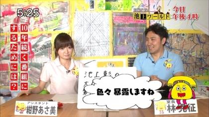 160529リンリン相談室7 紺野あさ美 (2)