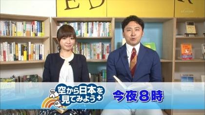 160531 朝ダネ 紺野あさ美 (1)
